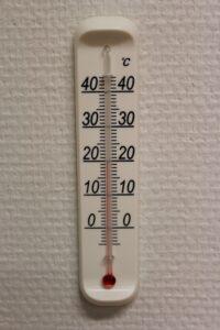 Hyvä huonelämpötila on 19-22 astetta.