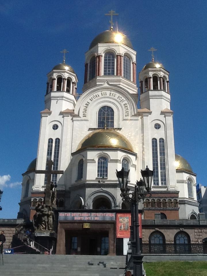 iipadin kuvat_venäjä 323
