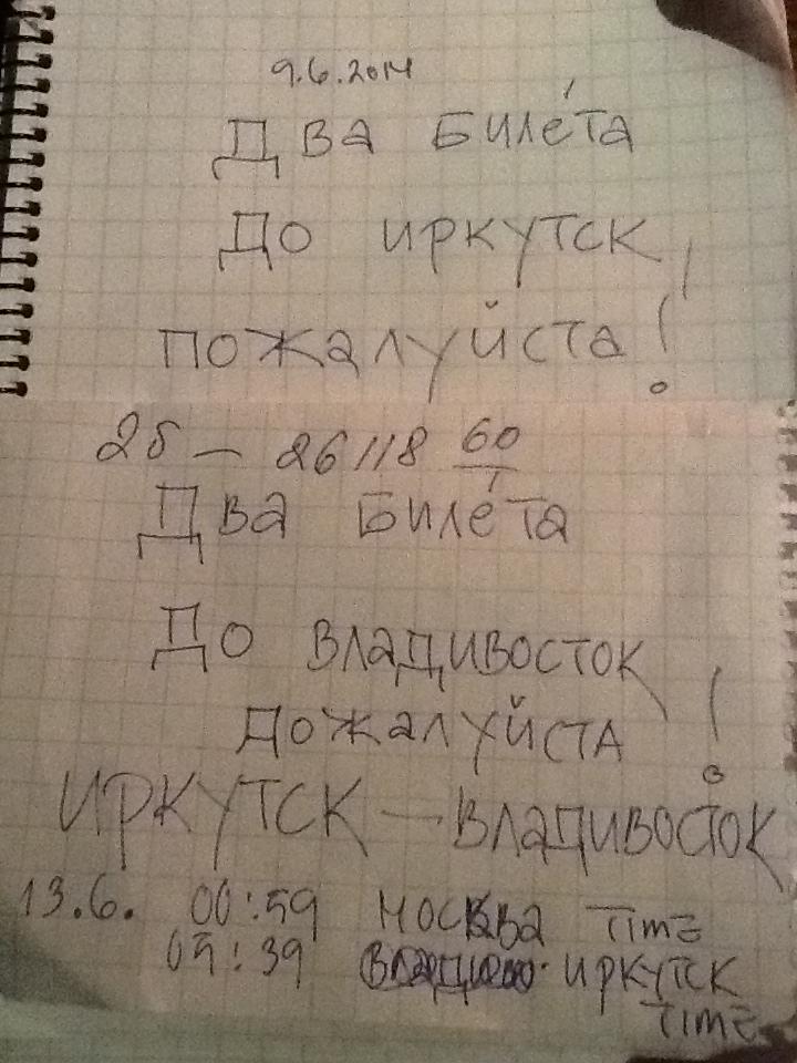 iipadin kuvat_venäjä 363