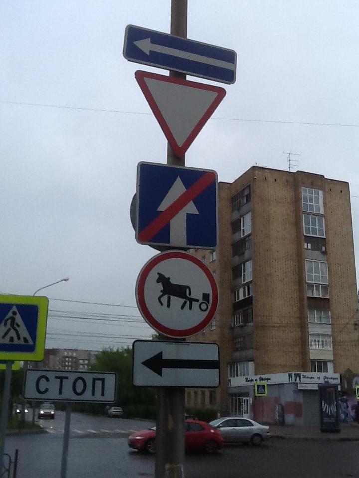 iipadin kuvat_venäjä 424