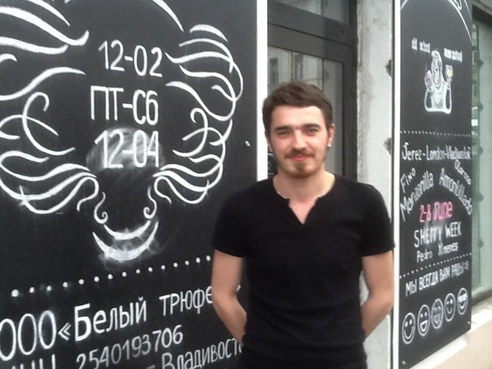 iipadin kuvat_venäjä 965